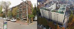 미니 재건축 전국 첫 단지 나와...서울 강동구 '동도연립' 준공
