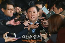 檢, 최경환 국정원 靑 상납 관여 정황 수사