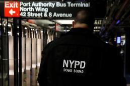 美 맨해튼서 파이프 폭탄으로 테러 시도…용의자 포함 부상 3명