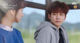[월화드라마 예고 영상] 그냥 사랑하는 사이 2회 원진아, 이준호 불편하고 신경쓰이기 시작