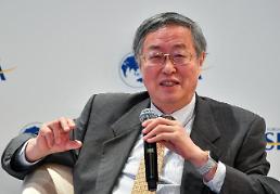 저우샤오촨 中 금융개혁·리스크방지 주력...現 통화기조 지속 전망