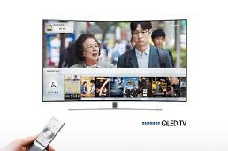 삼성, 영화 구매서비스 개시... 스마트 TV서 유료 영화 감상 셋톱박스 없이도 OK