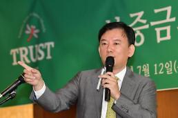 '복덕방 변호사' 트러스트 유죄...1심 선고 뒤집혀