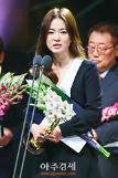 송혜교,한ㆍ중관계 개선 특급 지령?..시진핑-문재인 대통령 국빈만찬 합류