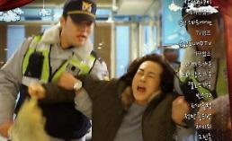 [일일드라마 예고 영상] 전생에웬수들 14회 이보희 경찰서행? 최윤영, 최수린에 겁내야 할걸요?