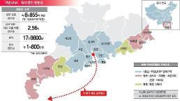 개방 DNA 확대하는 광둥성…574조원 들여 연해경제벨트