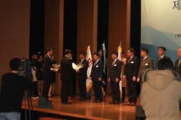 가든파이브 라이프, 올해 '한국유통대상 국무총리상' 수상