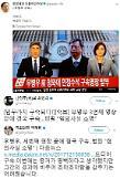 우병우 구속 소식에 정청래-최민희-김진애-백혜련 등 정치인도 환영