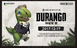 넥슨, '야생의 땅: 듀랑고' 19일부터 사전예약