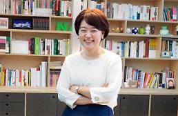 인터넷기업협회, 망중립성, 한국은 강화돼야