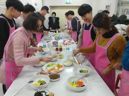 한식을 통해 인천과 전통문화를 알린다.