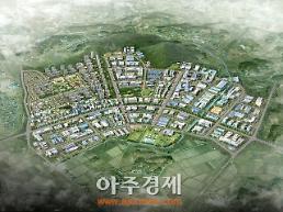 서천군, 장항국가생태산업단지 활성화 청신호