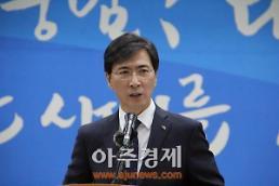 """""""도민과 함께한 7년, 충남이 대한민국 선도"""""""