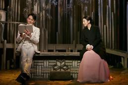 뮤지컬 '나와 나타샤와 흰 당나귀' 강필석·오종혁 2차 캐스트 성공적 합류
