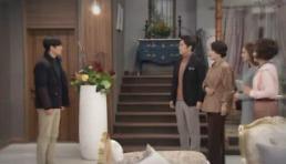 [일일드라마 예고 영상] 내남자의비밀 59회 우리 아빠 아냐 기억잃은 송창의, 자신의 집 찾아가