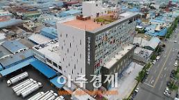 대구 최초의 '아파트형 공장' 개관
