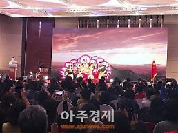 <영상산둥성>옌타이 한인 송년의 밤, 한인사회 화합 소통의 시간