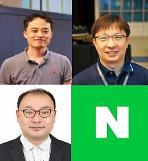네이버 AI, 로봇 분야 연구원, 차세대 연구 주역 선정