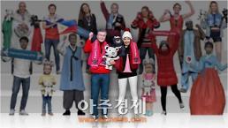 2018 평창동계올림픽 상상 스타디움, 22일 DDP서 공개