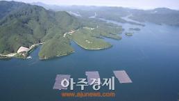 전국 최대규모(3MW) 청풍호 수상태양광 발전소 준공