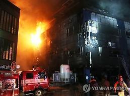 제천 스포츠센터 화재 정확한 발화지점 어디?, 국과수 '실험' 돌입