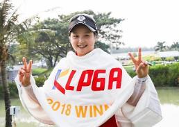 女골프 세계 20위 중 10명 '태극낭자'…박성현 2위·최혜진 12위 마감