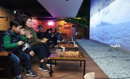 뉴딘플렉스, 신개념 스크린 낚시 카페 '피싱조이' 2호점 오픈