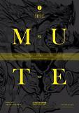 웹젠, '뮤(MU)' IP 미술전시회 'MU:TE' 1월 12일까지 진행