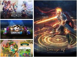 엔씨소프트 2018년도 모바일의 해...신작 모바일 게임으로 흥행 계보 잇는다