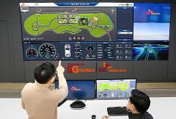 SKT-교통안전공단, 세계 최초 5G 자율주행 실험도시 구축