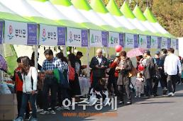 광명시 광명동굴 '팔도 농·특산물 상생장터' 대성공