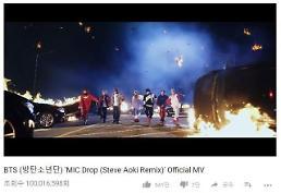 방탄소년단, 'MIC Drop' MV 1억뷰 돌파···12번째 1억뷰 한국 최다 기록