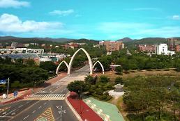 경상대, 2018학년도 신입생 949명 정시모집
