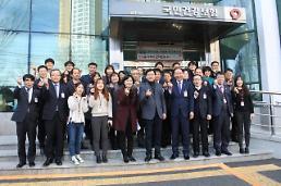 건보공단 김해지사, 김경수 국회의원과 주요 현안 간담회 열어