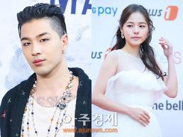 YG 측 태양♥민효린, 2월 3일 예식 날짜 확정…결혼식·피로연 모두 비공개 [전문]
