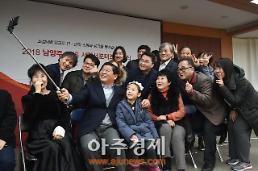 남양주시, SNS 시민서포터즈 32명 위촉…시민 소통·공감 홍보 알리미