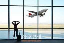 [해외여행 팁]항공권, 여행 한 달 전, 일요일에 사면 가장 저렴