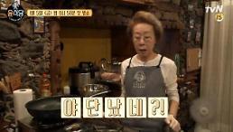 [예능 예고 영상] 첫방 윤식당2, 메인메뉴는 비빔밥…새 알바생은 박서준, 첫날부터 대박 조짐?