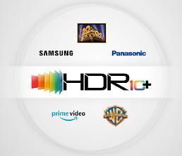 삼성전자, HDR10 표준 기술 선도한다... 생태계 확대 전력