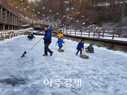 의왕도시공사 무료 얼음 썰매장 개장 운영