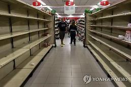 베네수엘라 물가 상승률 2600%↑...가상화폐 페트로 도입에도 위기 고조