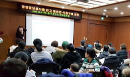 인천 동구, 영양플러스사업 대상자 모집