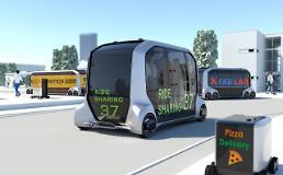 [CES 2018] 도요타, 모빌리티 서비스 전용 차세대 전기차 콘셉트 공개
