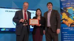 삼성전자 갤럭시 업사이클링, 미국 환경보호청 신기술상 수상