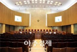 [법과 정치] 계약과 다른 중재기관...선정에 이의제기 없었다면 중재 판정은 유효
