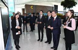 인천공항 제2여객터미널 개장 기념식 개최