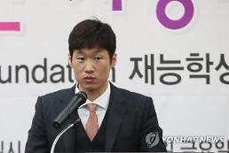 박지성 모친상, 손녀 보호하려다 더 큰 부상 입었었다…딸 연우양은 무사해