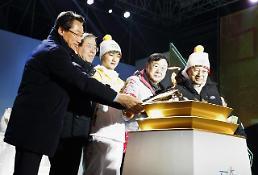 KT, 광화문광장 세계 최초 5G 성화봉송
