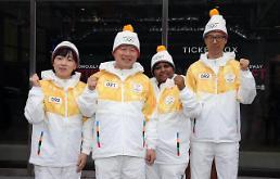 평창동계올림픽 응원 나선 심보균 행안부 차관