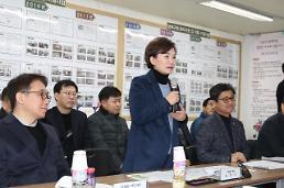 김현미 국토부 장관 최저임금 인상, 경비원·입주민 조금씩 양보해 상생